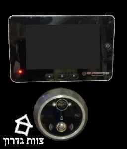 עינית דיגיטלית לדלת עם הקלטה וחיישן תנועה