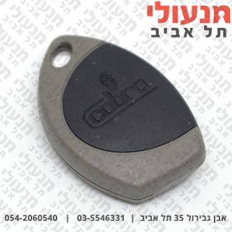 עדכון מעודכן שכפול שלט קוברה 4000 - מנעולן בתל אביב - מנעולי תל אביב VY-42